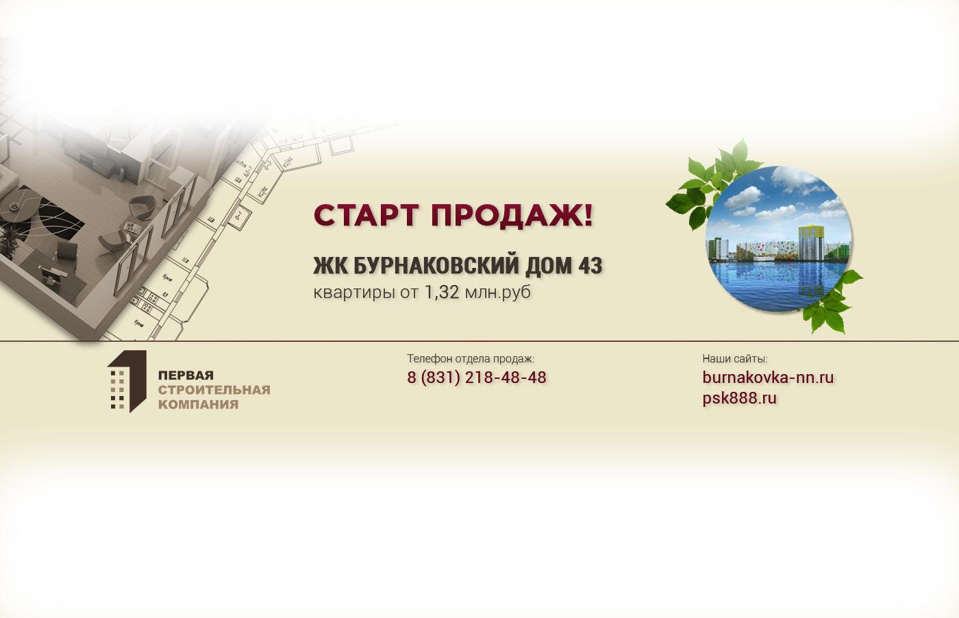 Первый Лазаревский информационный портал  Начало