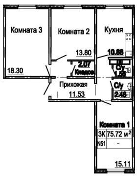3-х комнатная 75 кв.м.